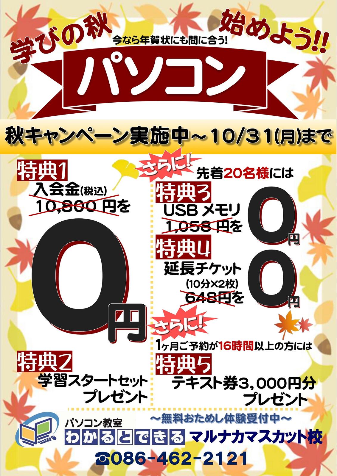 10gatu_m